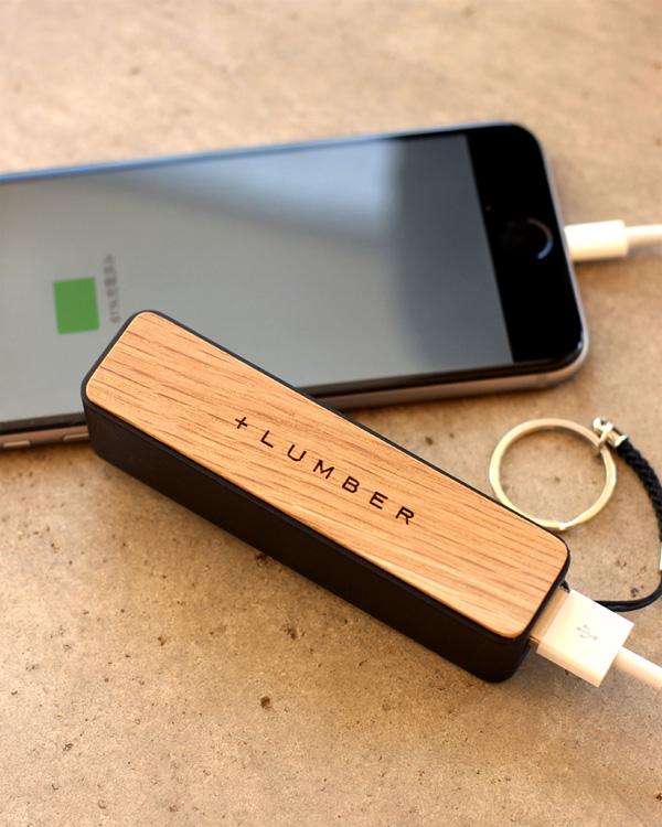 スリムタイプの木製モバイルバッテリー「POWERBANK 2600」