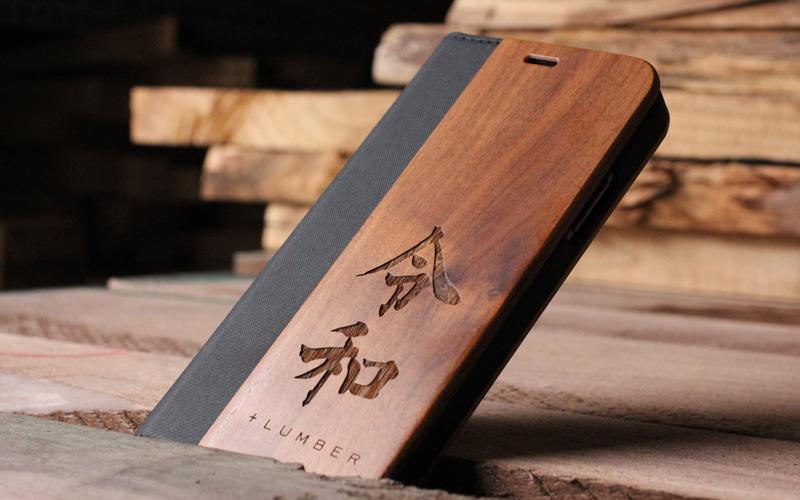 【令和・平成】元号を刻印した手帳型の木製アイフォンケース