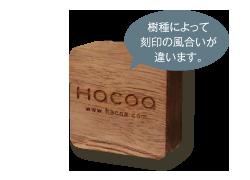 木製マグネット-ウォールナット