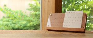 ヘッドライン-木製カレンダー