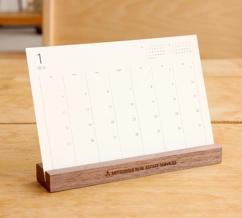 三菱地所リアルエステートサービス様 カレンダー