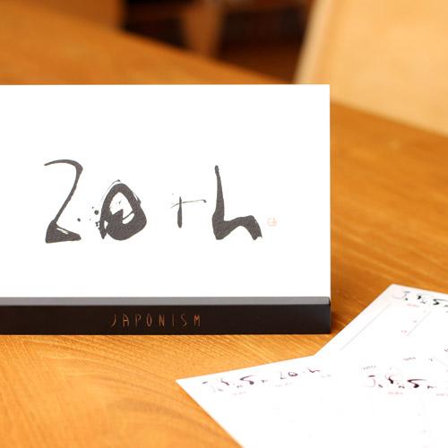 「Desk Calendar」に特殊塗装を施した木製スタンド