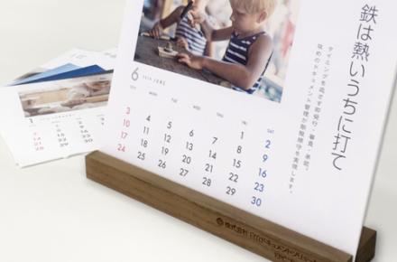 「Desk Calendar」をB6サイズに変更した木製スタンド