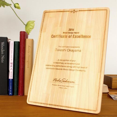 間伐材を使用した木製表彰盾
