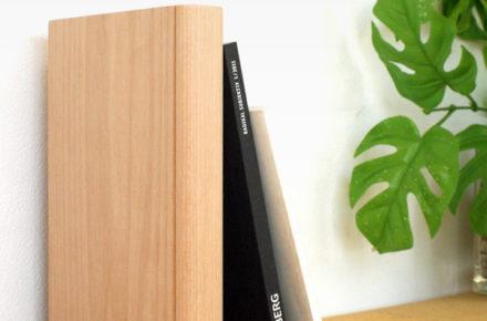 木製ブックスタンド、おしゃれな卓上ブックエンド「Bookend」