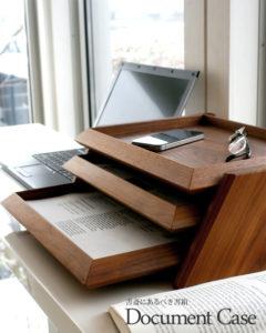 無垢ウォールナットの木製3段書類ケース「Document Case」