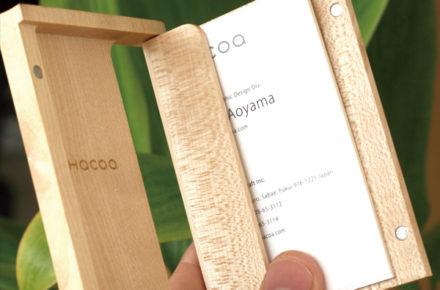 名刺入れ・カードケース・Hacoaの木製名刺ケース「Hacoa CardCase」