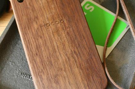 木でタッチするICパスケース・カードケース「IC-PassCase」