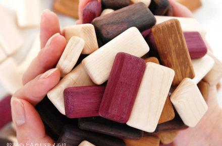 錠剤のようにかわいい木製のUSBフラッシュメモリ「Tablet」