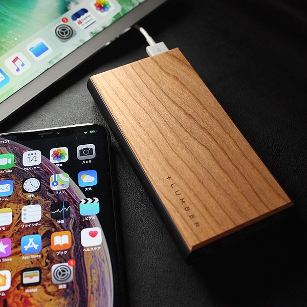 「POWERBANK 10000」木製モバイルバッテリー。iPhoneにも対応
