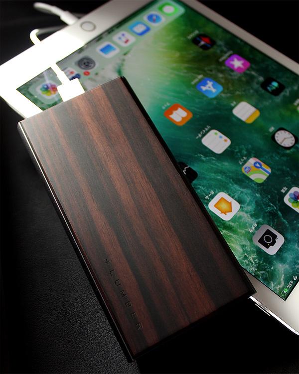 木製の大容量モバイルバッテリー「POWER BANK 10000(黒檀)」