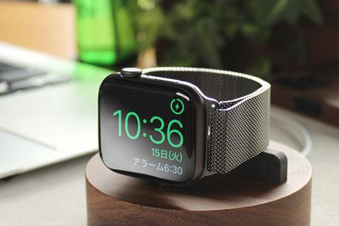 アップルウォッチ 充電スタンド「Apple Watch Charging Dock-Stand」