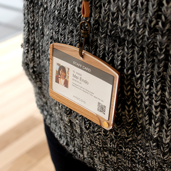 おしゃれな木製カードケース・カードホルダー「ID-CardCase」